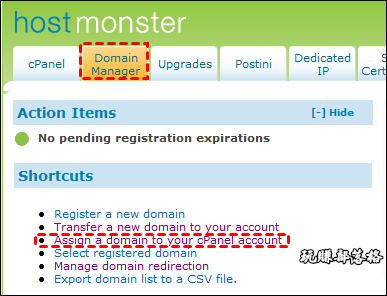 HostMonster_Addon_domain01
