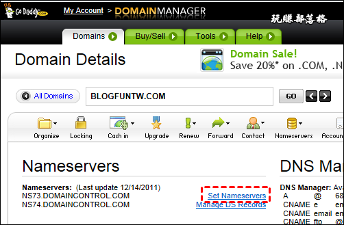 HostMonster_Addon_domain04