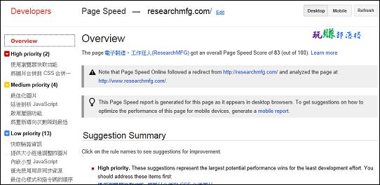 improve_speed04