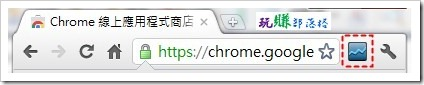 Adsense_chrome05