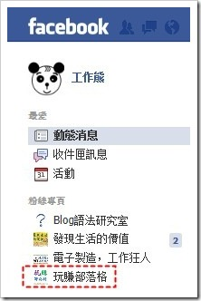 Facebook建立like視窗05