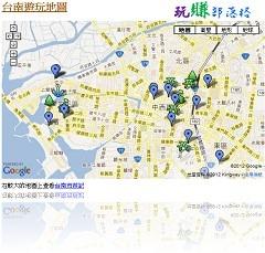 如何利用Google Map在部落格中製作玩樂遊記地圖效果