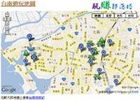 使用地址搜尋標記Google Map地圖