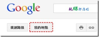 Google-map01