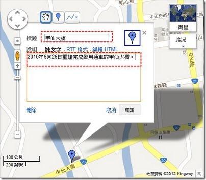 Google-map06