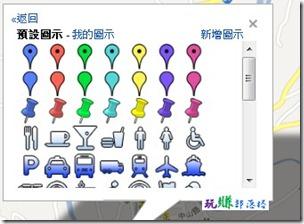 Google-map08-2