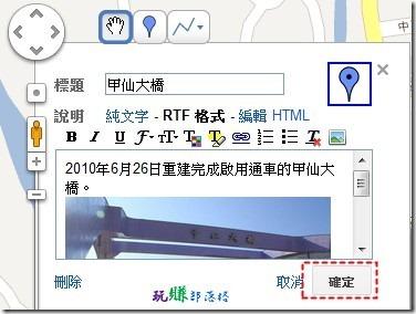 Google-map09
