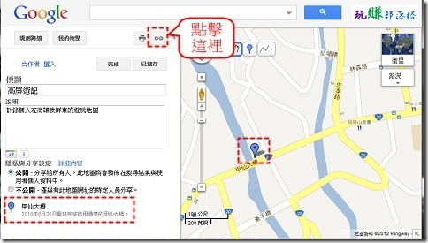 Google-map10