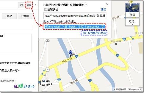 Google-map11