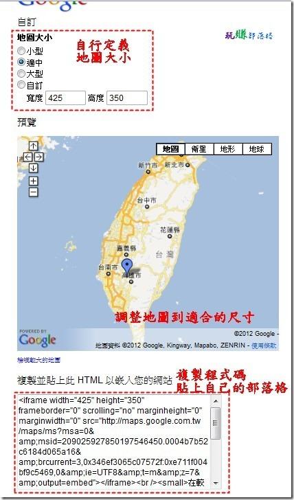Google-map12