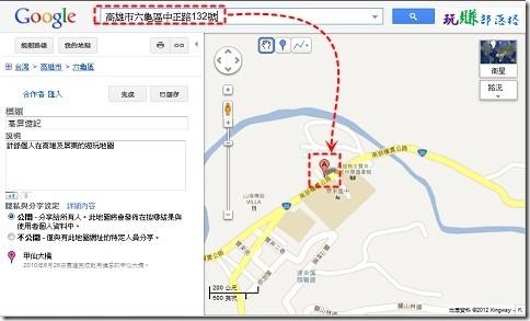 Google-map21