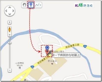 Google-map22
