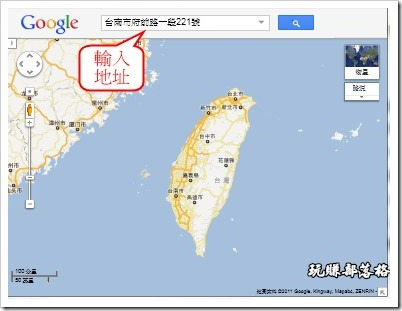 googlemap-coodinate01