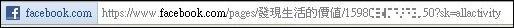 facebook預約貼文03