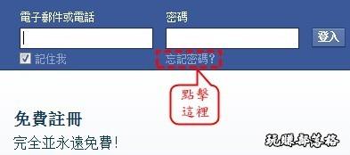 facebook_login01