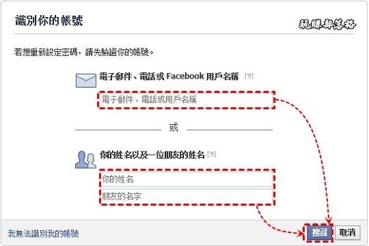 facebook_login02
