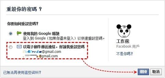 facebook_login03