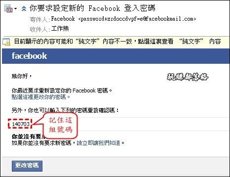 facebook_login04