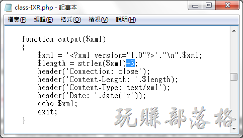 Windows Live Writer 錯誤訊息:無效的伺服器回應(Invalid response document returned from XmlRpc server)的解決處理方法