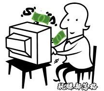 BlogFunTW_Money01