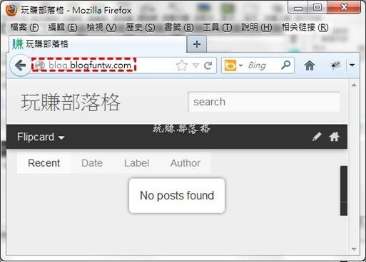 Blogspot轉址設定03