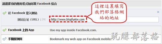 Facebook_comment10