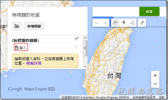 GoogleMapsEngine02