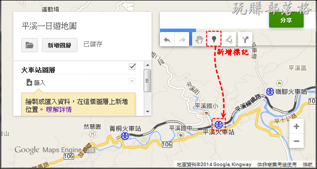 GoogleMapsEngine05