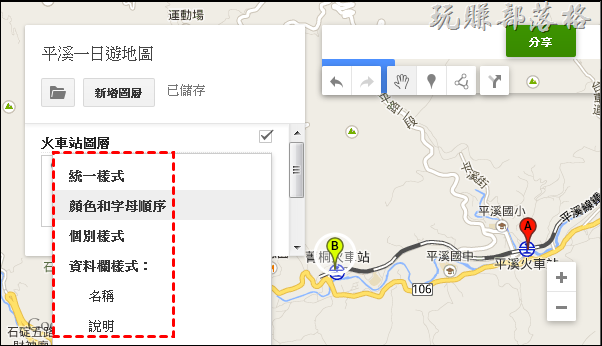GoogleMapsEngine12