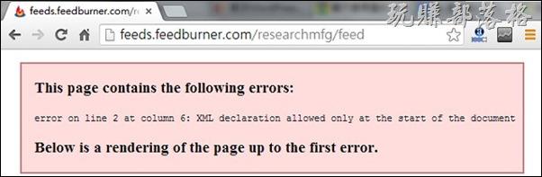 直接讀取RSS錯誤