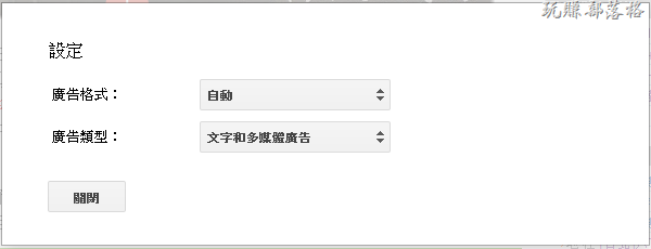 Google-publish-plugin13