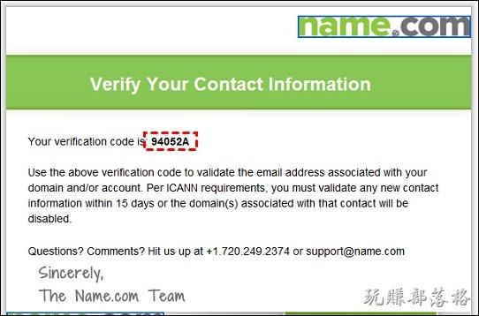 name.com13