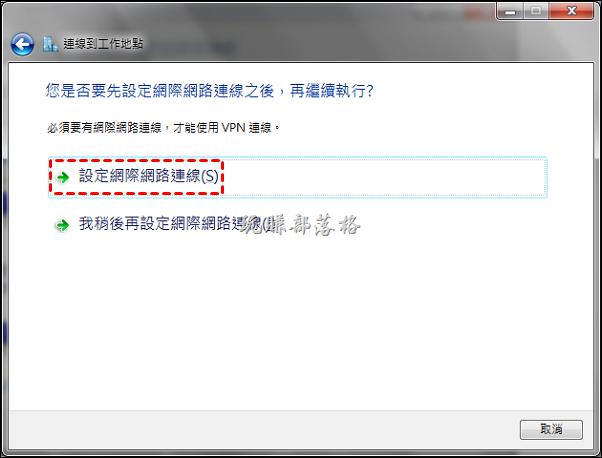 鯊魚VPN05