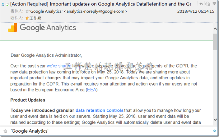 Analytics_data_retention00