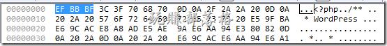 一般如果我們使用Windows內建的記事本(notepad)應用程式來編輯並儲存成UTF-8檔案格式時,就會在檔案開始的地方插入三個不可見的字元( 0xEF 0xBB 0xBF)的BOM擋頭。