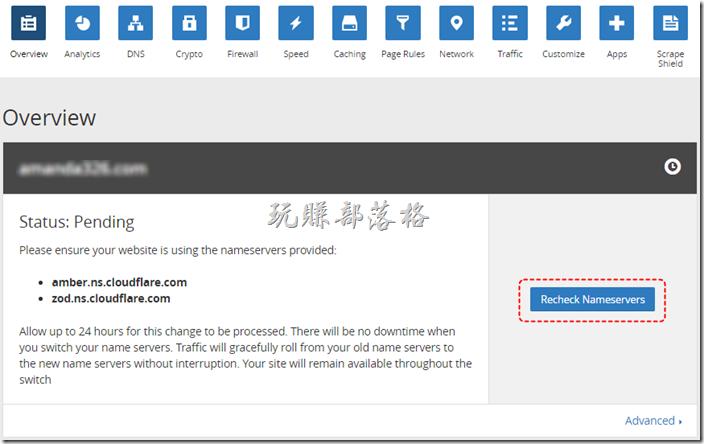 STEP 5、開始使用CloudFlare服務