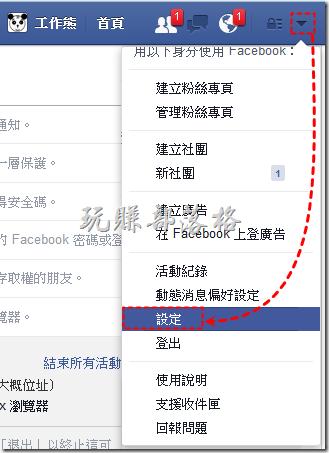 Facebook保安01
