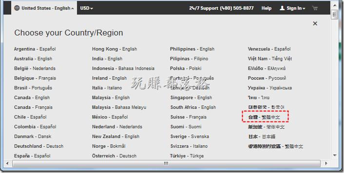 接著會跳出「Country/Region(國家/地區)」的選項,然後選取【台灣-繁體中文】,這樣就會有中文網站出現,也會出現台幣(NT)的報價。