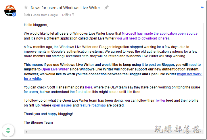 Google News for users of Windows Live Writer