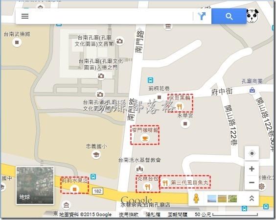 讓餐廳資訊出現在【Google Map】地圖中