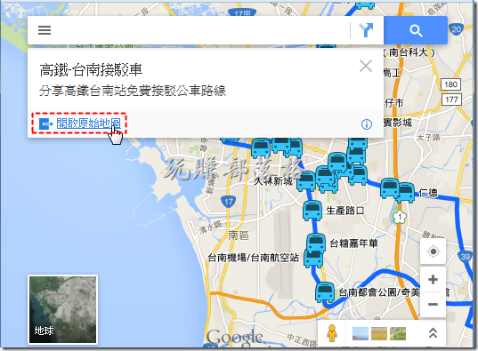 Google_Map_Engine01