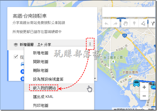 Google_Map_Engine02