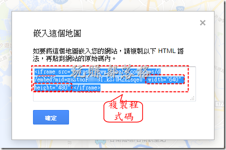 Google_Map_Engine03