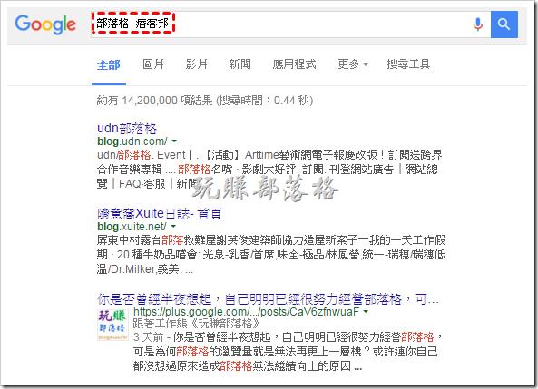 Google_Search_skill01