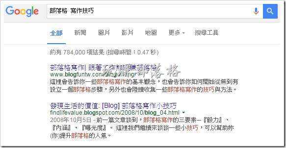 Google_Search_skill03