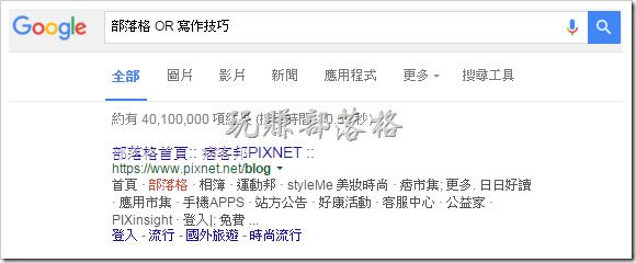 Google_Search_skill04