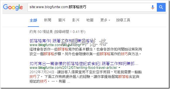 Google_Search_skill05