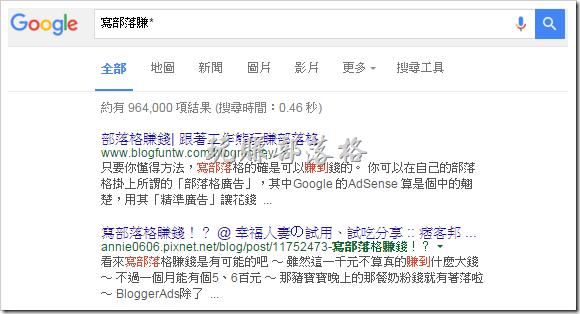 Google_Search_skill06