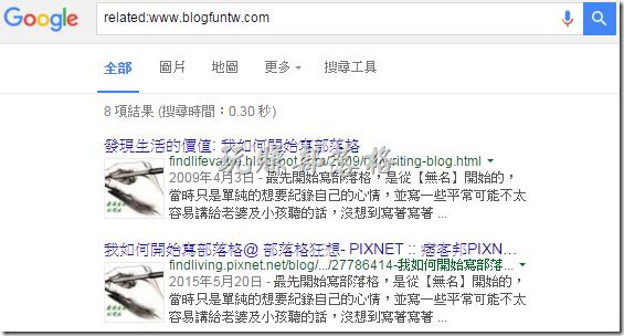 Google_Search_skill08