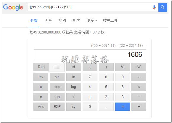 Google_Search_skill11